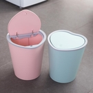 按壓式有蓋垃圾桶家用衛生間歐式廚房客廳臥室可愛個性創意帶翻蓋Mandyc