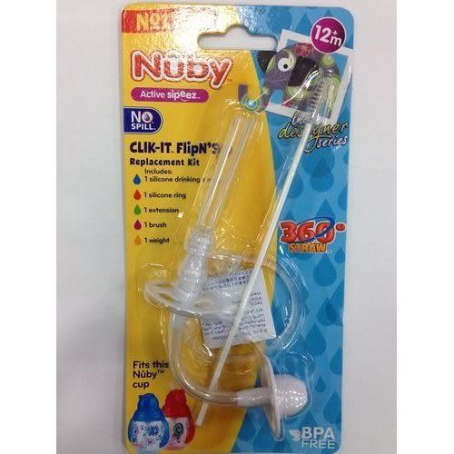 ***小饅頭***Nuby卡拉雙耳彈跳吸管杯(360度吸管)配件組***特價84元