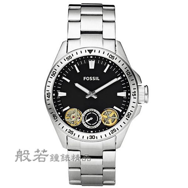 FOSSIL TWIST雙機芯時尚腕錶-銀x黑