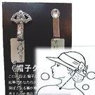 【波克貓哈日網】日系便利商品◇防風吹帽夾...