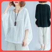 長裙 洋裝 240斤mm寬鬆加中大尺碼 女裝遮肚顯瘦洋氣蝙蝠袖棉麻夏季短袖T恤上衣