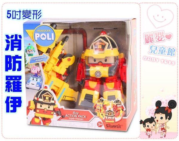 麗嬰兒童玩具館~POLI波力-救援小英雄-5吋變形波力小車-變形消防羅伊/太空羅伊