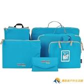 多功能旅行收納袋套裝防水洗漱包男士女衣物整理包鞋袋【勇敢者】