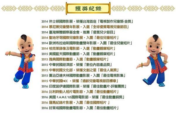 天庭小子-《小乾坤》弟子規(4DVD)※台灣原創動畫