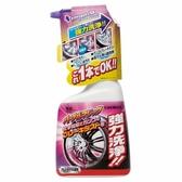 車之嚴選 cars_go 汽車用品【PS60】日本CARMATE 汽車鋼圈鋁圈專用 煞車粉塵油汙去除清潔劑 500ml