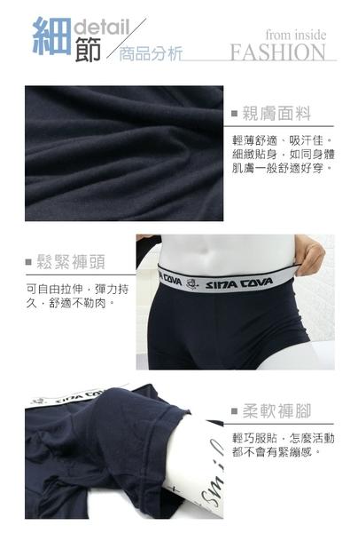 男內褲 寬褲頭零觸感舒適五片式平口褲(灰色)【Daima黛瑪】