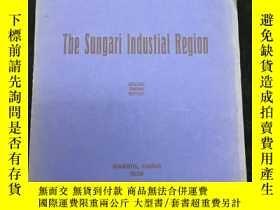 二手書博民逛書店The罕見Sungari Industial Region(俄英雙語)Y390555 東省文物研究會 出版