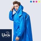 旅行者太空型雨衣第2代雨衣/4色 背包客...