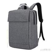 15.6寸電腦包雙肩包背包14寸男女大學生韓版小米戴爾蘋果筆記本包 PA3996『pink領袖衣社』