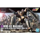 BANDAI 新機動戰記鋼彈W HGAC 1/144 馬格亞納克