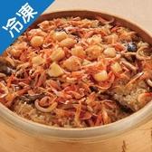 【預購】佳佳干貝櫻花蝦米糕1000g±5%/盒【1/13陸續出貨】【愛買冷凍】