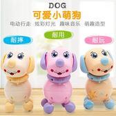 兒童玩具嬰兒電動玩具3-6-8-9-12個月新生寶寶小孩禮物0-1歲2男孩女孩益智七夕情人節