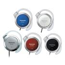 平廣 送繞 Panasonic RP-HZ47 耳掛式 耳機 超薄型 耳掛式 耳機 直型插頭 松下 公司貨保固一年
