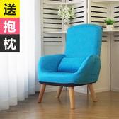 單人孕婦餵奶椅子折疊靠背哺乳椅兒童椅可拆洗日式小沙發可愛懶人T【潮男一線】