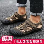新年鉅惠NIAN JEEP 吉普盾夏季男士休閒百搭涼鞋手工真皮包頭涼鞋防滑軟底 小巨蛋之家