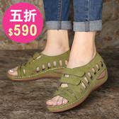 涼鞋 韓系坡跟舒適多功能羅馬鞋 花漾小姐【預購】