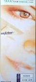 【美皮豐】疤痕護理矽膠片 (4x30cm) 孕婦剖腹產專用