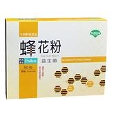 蜂花粉益生菌顆粒包(2.5gX30包)【台灣優杏】