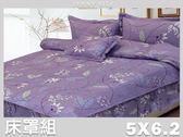 【名流寢飾家居館】花語宣言.100%精梳棉.標準雙人床罩組全套.全程臺灣製造