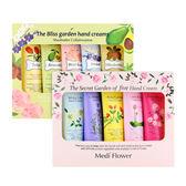 韓國 Medi Flower 護手霜禮盒 50gX5入 ◆86小舖 ◆