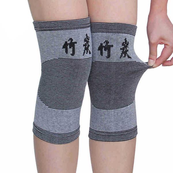 護膝保暖 男女士老人關節防寒護腿竹炭護膝蓋運動透氣無痕竹纖維 「夢幻小鎮」