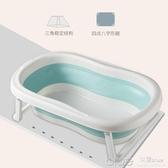 嬰兒折疊浴盆兒童洗澡盆寶寶泡澡家用新生用品加大浴桶加厚沐浴桶 【快速出貨】 YYJ