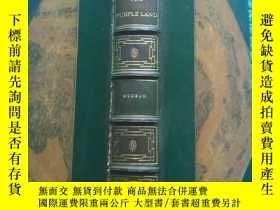 二手書博民逛書店THE罕見PURPLE LAND:HUDSEON【中文翻譯;紫色