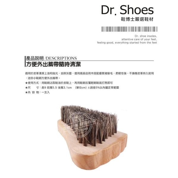豬鬃毛腳型小鞋刷 柔軟不傷皮革 麂皮鞋包均適用 外出攜帶方便 清潔上油保養╭*鞋博士嚴選鞋材