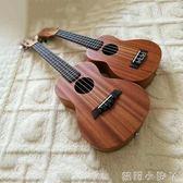 ukboy尤克裏裏初學者學生成人女23寸21寸尤克寶貝205c入門小吉他 NMS蘿莉小腳丫