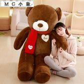 玩偶 泰迪熊公仔大號毛絨玩具抱枕玩偶 65厘米