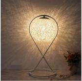 現代簡約鐵藝麻球可調光臺燈臥室床頭燈【美麗間】
