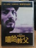 挖寶二手片-Y108-041-正版DVD-電影【嘻哈教父】-班傑明布萊特(直購價)
