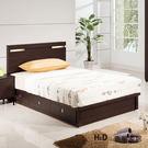 床架 艾力克胡桃3.5尺床片型單人床組 (18JS1_233-3+232-8) / H&D東稻家居