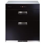 (含標準安裝)櫻花落地式全平面玻璃觸控68cm(與Q7693同款)烘碗機黑色Q-7693