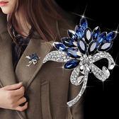 簡約氣質韓版胸針女大衣配飾品仿藍水晶百搭時尚胸花別針WL3846【衣好月圓】
