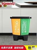雙桶干濕分類垃圾桶腳踩帶蓋家用20L升40L60L學校商用大號分類桶 怦然心動