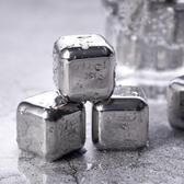 不銹鋼速凍冰塊製冰塊模具盒
