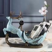 鑰匙收納門口玄關桌面收納盒北歐創意客廳鹿擺件首飾遙控器收納盤 青木鋪子