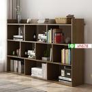 【特惠】簡易書架落地置物架學生用書櫃小書架桌上簡約現代收納儲物架【頁面價格是訂金價格】
