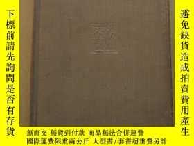 二手書博民逛書店the罕見wealth of nations vol.one ,