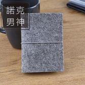 名片夾 韓版男女式可愛卡包 多卡位卡片包大容量駕駛證夾套名片冊袋女包 全館免運