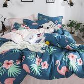棉質全棉四件套床單被套1.8m床上用品單人床學生宿舍4件套水洗棉【免運直出】