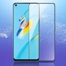 OPPO A54 手機膜 鋼化玻璃 熒幕防刮花 磁性防震 滿版 黑邊 前屏保護膜 鋼化膜 保護貼 邊膠