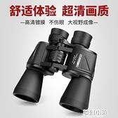 BIJIA雙筒望遠鏡 高倍高清夜視專業一萬米戶外50演唱會專用望眼鏡 夢幻小鎮