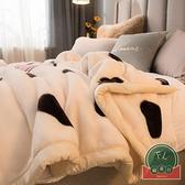 毛毯被子加厚冬季雙層保暖蓋毯午睡毯【福喜行】