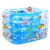 嬰兒游泳池充氣保溫嬰幼兒童寶寶游泳桶家用洗澡桶新生兒浴盆 潮流前線