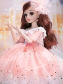 芭比娃娃 60厘米籬芭比比大號洋娃娃套裝禮盒女孩公主兒童玩具仿真單個TW【快速出貨八折下殺】