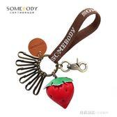 草莓鑰匙扣三色補丁女韓國可愛迷你輕汽車掛件創意布藝鑰匙扣  時尚潮流