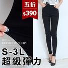 窄管褲-超彈力黑色窄管長褲-eFashi...