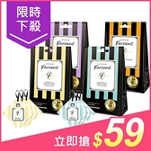 【2件$99】花仙子 香水衣物香氛袋(3入) 多款可選【小三美日】$79